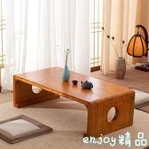 實木桌子榻榻米茶幾飄窗桌中式國學桌窗臺小矮桌(其他規格可聯繫客服)