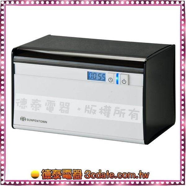 尚朋堂 超音波清洗機【UC-600L】【德泰電器】