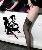 汽車貼紙 汽車蝴蝶仙子車門裝飾貼紙花精靈反光劃痕遮擋車身貼少女貼畫    麻吉鋪