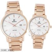 【台南 時代鐘錶 SIGMA】簡約時尚 藍寶石鏡面情人對錶 1122M-R2 1122L-R2 白/玫瑰金 平價實惠好選擇
