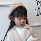 韓版秋冬女寶寶貝雷帽子女童羊毛帽兒童蓓蕾帽女孩時尚帽親子帽潮 草莓妞妞
