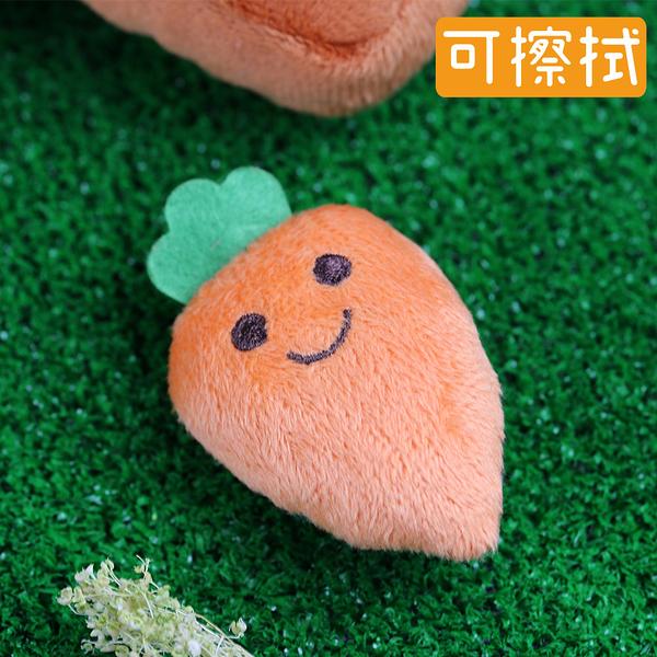 【nicopy】手機螢幕擦吊飾~紅蘿蔔/背包裝飾