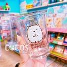 正版 角落小夥伴 角落生物 玻璃杯 杯子 水杯 乾拜玻璃杯 白熊款 COCOS SS280