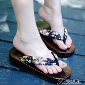 木屐鞋-木屐中國風cos女日式日本高跟和風少女人字拖中式厚底拖鞋木屐鞋提拉米蘇