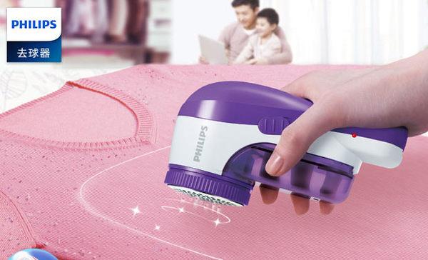 去毛球機 飛利浦毛球修剪器GC026家用干電池式吸毛器剃毛器去球器剃毛機【韓國時尚週】