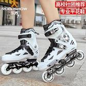 溜冰鞋 樂秀RX7輪滑鞋男女成年人專業平花溜冰鞋成人大學生初學RX5滑冰鞋 風馳