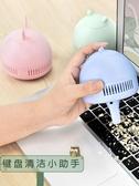 瘋狂動物 桌面吸塵器橡皮擦清潔鍵盤學屑渣學生便攜自動桌上迷你桌用充電無線小型u