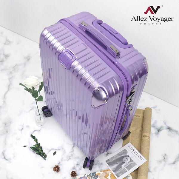 行李箱 旅行箱 28吋 PC金屬護角耐撞擊硬殼 法國奧莉薇閣 箱見恨晚系列(贈防塵套)