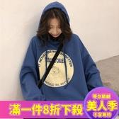 中長款連帽春秋薄款衛衣女秋季新款韓版寬鬆BF慵懶風長袖外套