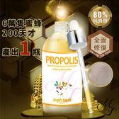 韓國 Angel s Liquid 天使之淚 黃金蜂膠奇蹟全效能量安瓶 【Miss Sugar】【A000052】