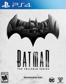 PS4 蝙蝠俠:秘密系譜(美版代購)