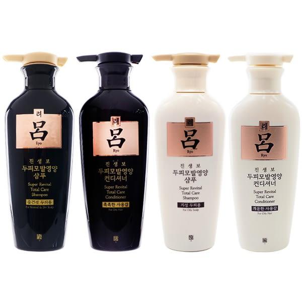 韓國Ryo呂 黑瓶/白瓶(頂級人蔘舒敏防脫/油性髮)洗髮乳/潤髮400g【小三美日】