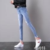 牛仔褲女2020夏季新款韓版修身顯瘦彈力學生小腳褲女九分高腰破洞 (pinkQ 時尚女裝)