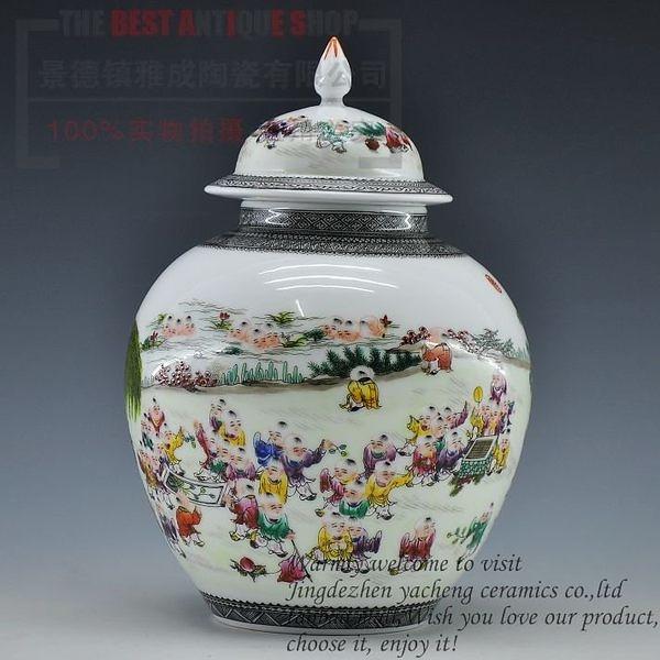 陶瓷手繪粉彩百子圖畫將軍罐