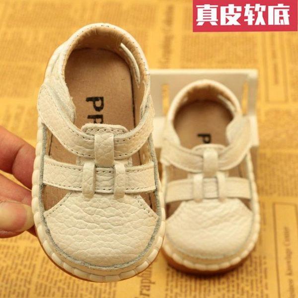嬰兒學步鞋真皮寶寶涼鞋包頭軟底男女透氣