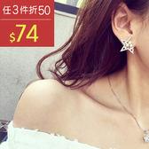 耳環 韓系清新細緻鏤空缺角星星耳釘耳環【TS198】 BOBI  02/01