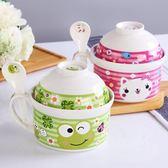 卡通泡面碗帶蓋大號陶瓷日式泡面杯碗套裝創意拉面碗早餐杯麥片碗  居家物語