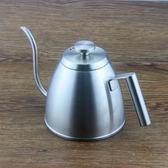 手動咖啡壺 不鏽鋼可加熱細口長嘴壺家用熱水壺咖啡壺 中元節禮物