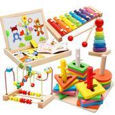 兒童繞珠串珠6一12個月嬰兒益智玩具男孩女寶寶積木0-1-2周歲-3歲 st1959『伊人雅舍』