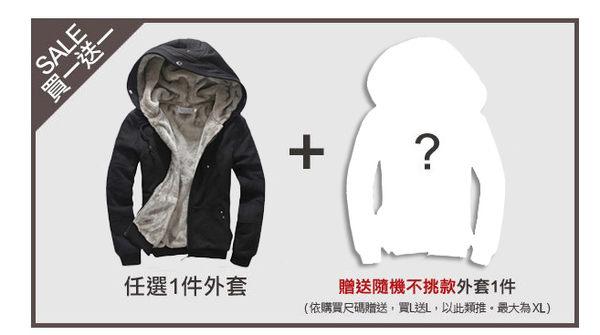 『潮段班』【HJ000F15】外套買一送一 韓版M-5L 秋冬 麻花色棉麻口袋單扣長版西裝長大衣 夾克外套