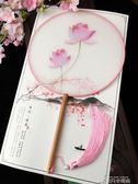 中國風古典風圓形扇宮廷舞蹈扇子半透明女雙面長柄團扇 依凡卡時尚