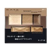 KATE凱婷 3D棕影立體眼影盒N BR-1【康是美】