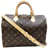 【Louis Vuitton 路易威登】M41112 經典Monogram SPEEDY 30 手提/斜背波士頓包