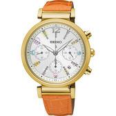 SEIKO 精工 LUKIA 太陽能晶鑽計時女錶-銀x橘色錶帶/36mm V175-0DY0Y(SSC842J1)
