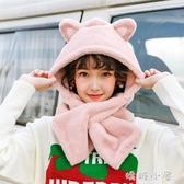 圍巾脖女秋冬季韓版百搭成人兒童三件套一體雷鋒帽子保暖加厚學生 嬌糖小屋