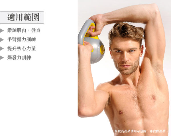 【12KG】壺鈴/KettleBell/拉環啞鈴/搖擺鈴/重量訓練