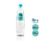 【海底王】深海礦物質水 570ml (一箱24瓶)