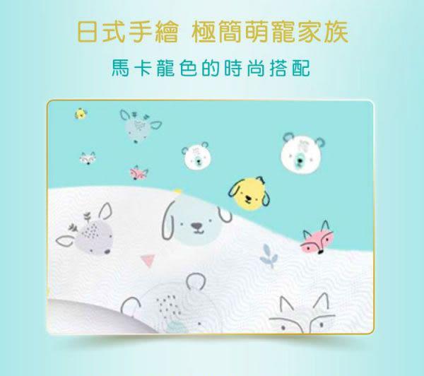 幫寶適 一級幫新生禮盒NBX1 SX2+試用包4片【德芳保健藥妝】