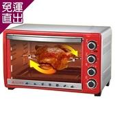 元山 32L雙溫控旋風五段火力控制電烤箱YS-5320OT【免運直出】