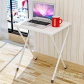 可摺疊桌 野餐桌戶外便攜式簡易擺攤吃飯學習桌子  igo 小時光生活館