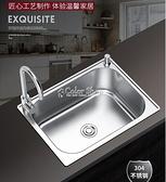 304不銹鋼水槽單槽廚房洗菜盆洗碗盆加厚水池大小號一體家用套餐 快速出貨 YYP