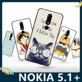 NOKIA 5.1 Plus 彩繪Q萌保護套 軟殼 卡通塗鴉 超薄防指紋 全包款 矽膠套 手機套 手機殼 諾基亞