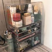 翻蓋式化妝品收納盒亞克力整理盒桌面抽屜式收納透明護膚品收納盒igo 免運