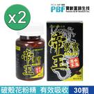 【寶齡富錦】帝王男寶液態膠囊 30顆 2...