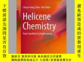 二手書博民逛書店Helicene罕見ChemistryY405706 Chuan-feng Chen ISBN:978366