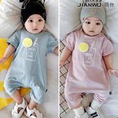 嬰兒連體衣新生兒衣服
