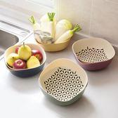 買一送一 雙層塑料水果盆洗水果瀝水籃 家用水果籃洗菜籃廚房洗菜盆