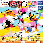 全套5款【日本正版】迪士尼 米奇與朋友們 奔跑公仔 扭蛋 轉蛋 跑跑公仔 RUSH LIFE 米妮 - 811043