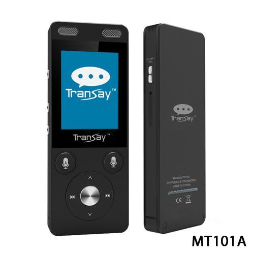 【限量贈送檯燈】 TranSay MT101A 4G AI人工智能即時 雙向口譯機 翻譯機