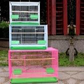 鳥籠 大號鳥籠大型超大特大八哥鵪鶉鸚鵡鴿子籠家用養殖繁殖小號鳥籠子【免運】WY