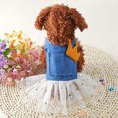 狗狗服飾 衣服薄款小型博美比熊泰迪幼犬寵物服飾  萌萌小寵