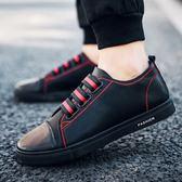 皮鞋 男士休閑板鞋韓版潮流皮鞋樂福鞋社會小伙豆豆鞋