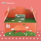 【鮮果禮盒】橘二代 茂谷柑鮮果禮盒(一盒...