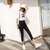 高腰顯瘦七分褲女韓版西裝褲休閒直筒百搭九分褲 消費滿一千現折一百