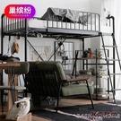 高架床小戶型北歐簡約現代公寓鐵藝高架床省...
