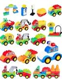 兒童積木玩具樂高大顆粒拼裝益智積木2-3-6周歲7-8-10男孩寶寶 森活雜貨